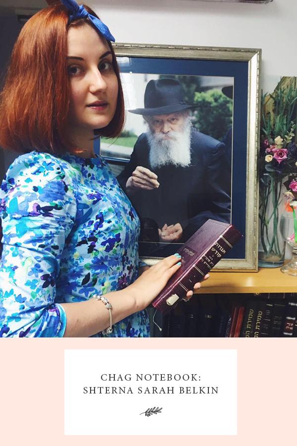 Chag Notebook: Shterna Sarah Belkin // jewishfoodhero.com