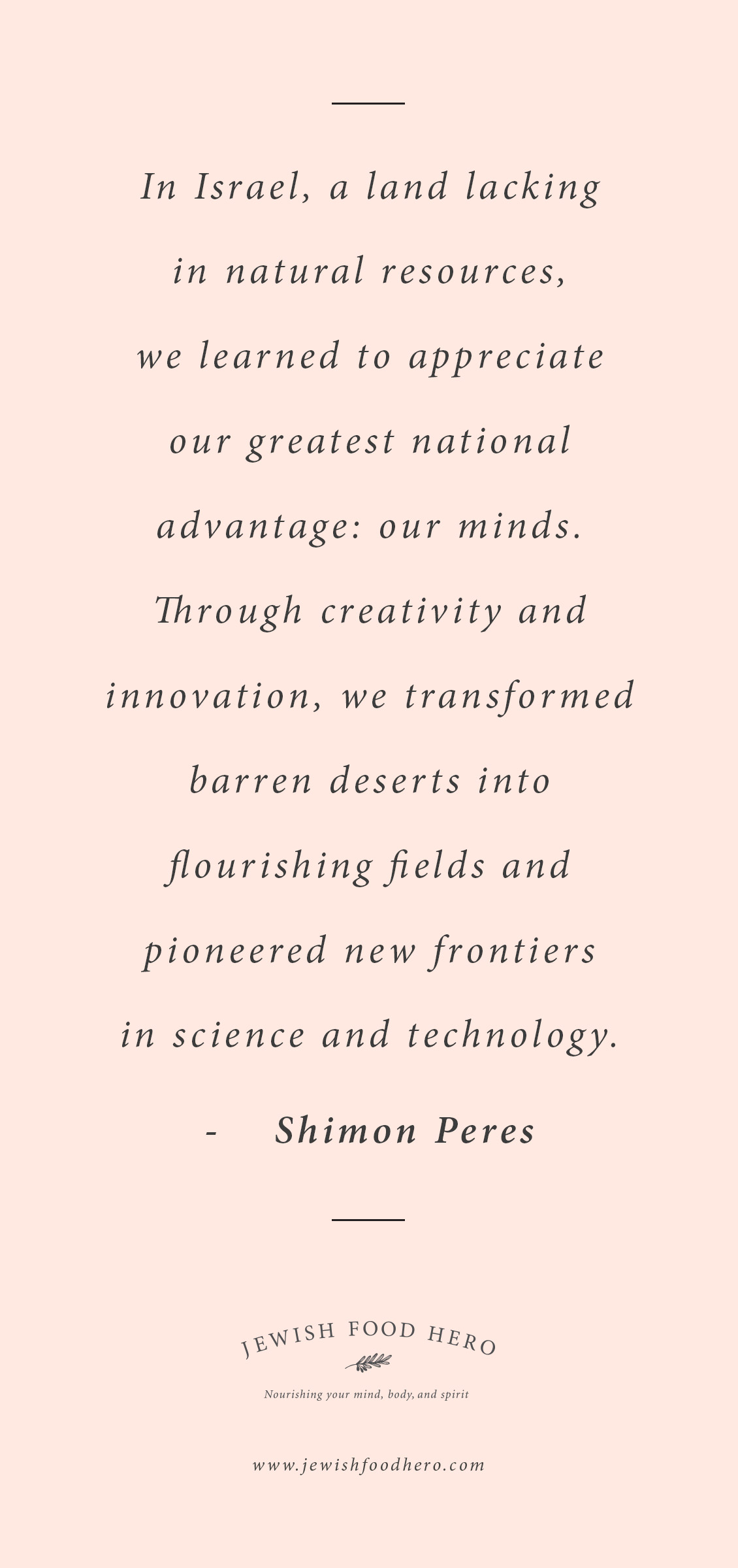 Shimon Peres quotes, Israel quotes to inspire