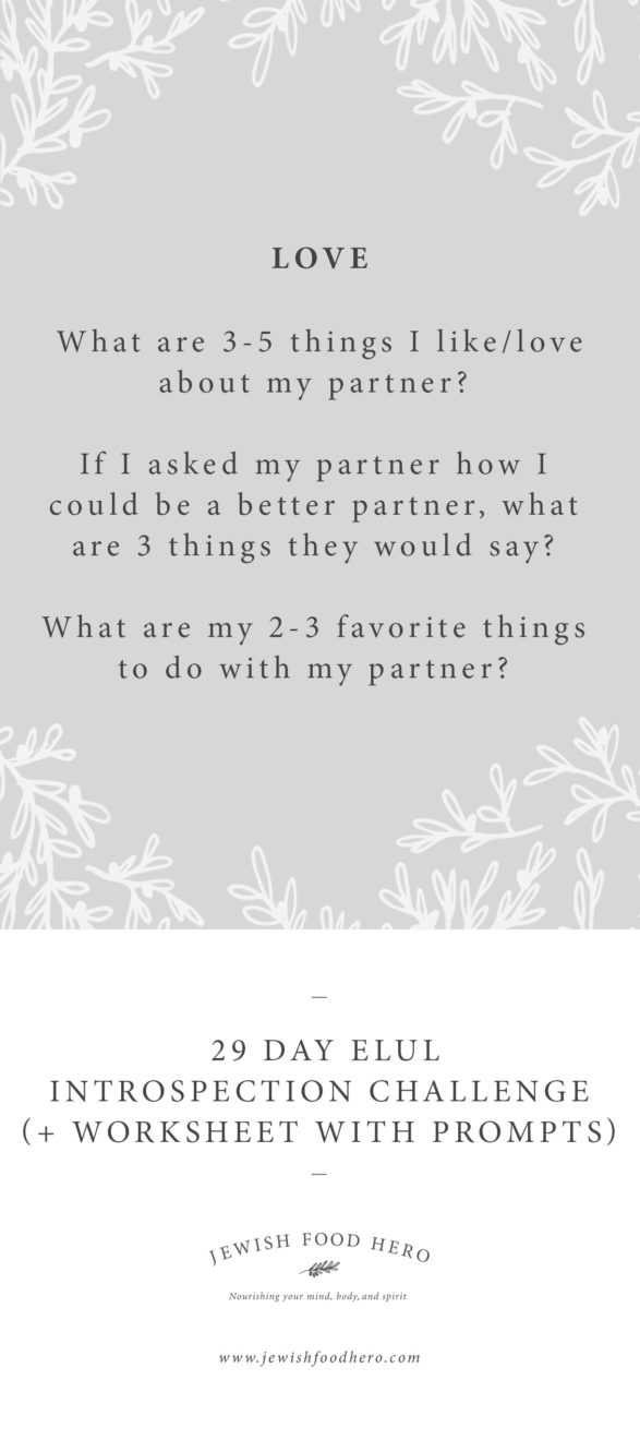 Jewish Food Hero Page 3 of 22 Nourishing your mind body and – My Favorite Things Worksheet