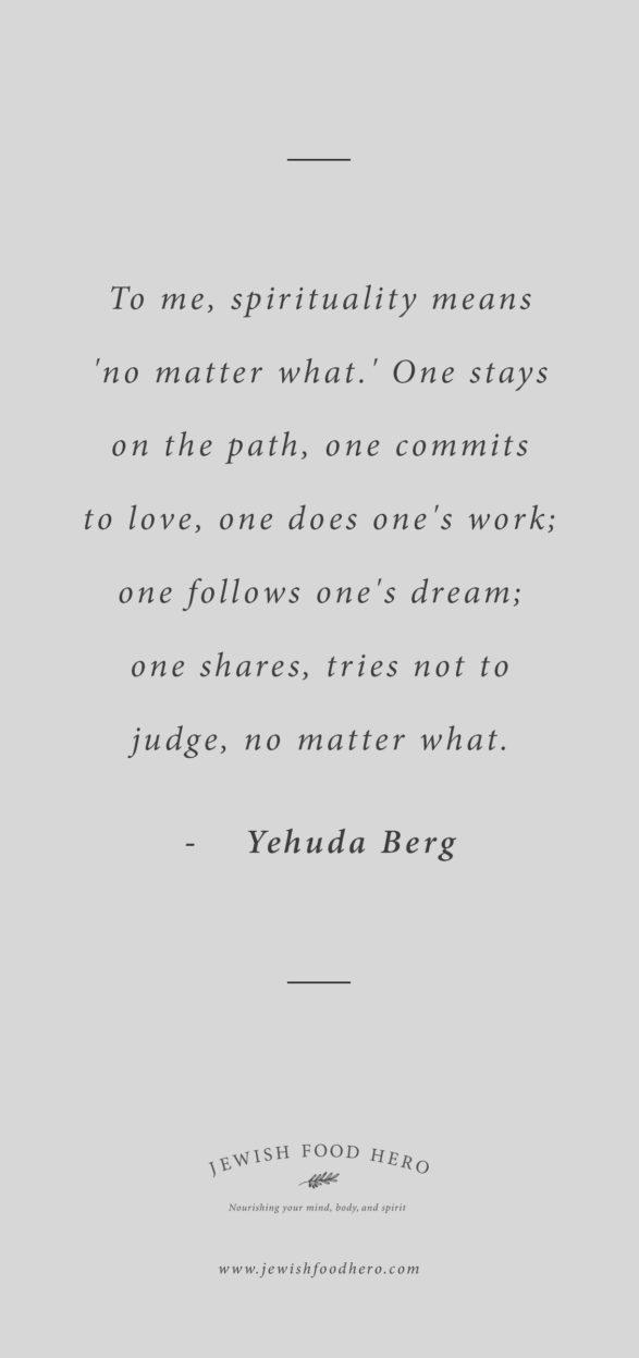 Yehuda Berg Quote