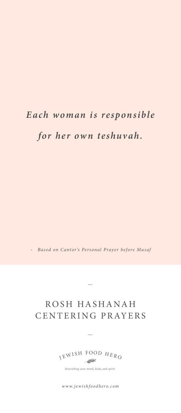 Rosh Hashanah Centering Prayers
