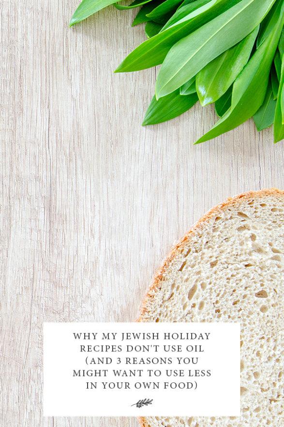 Why My Jewish Holiday Recipes Don't Use Oil