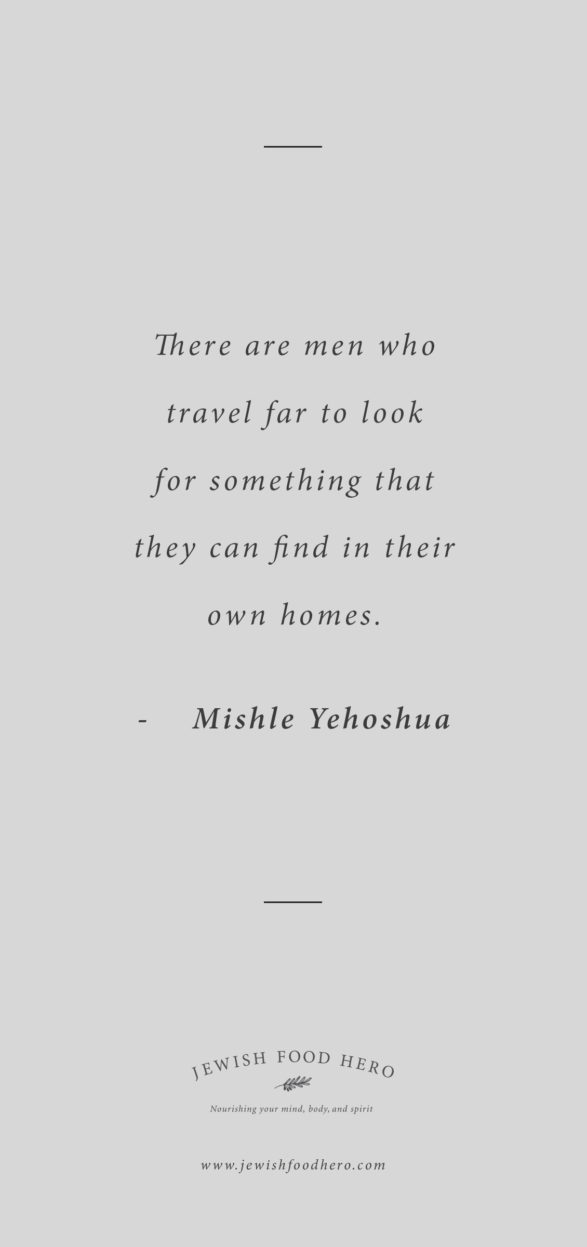 Comforting Jewish Quotes on Home - Mishle Yehoshua, Gray