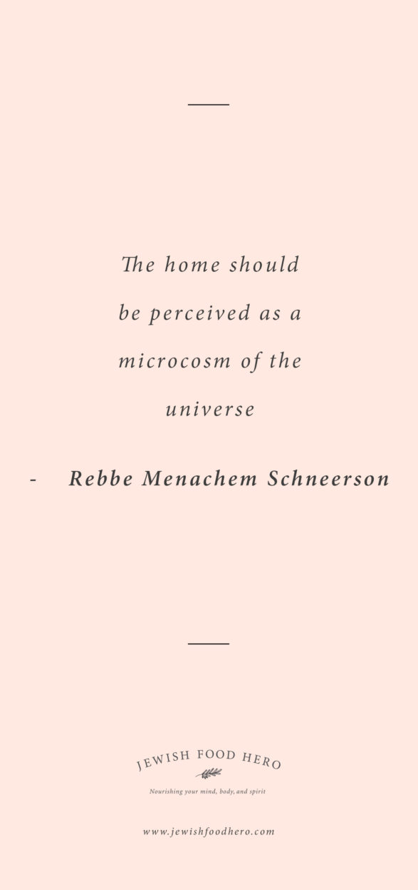 Comforting Jewish Quotes on Home - Rebbe Menachem Schneerson, Gray