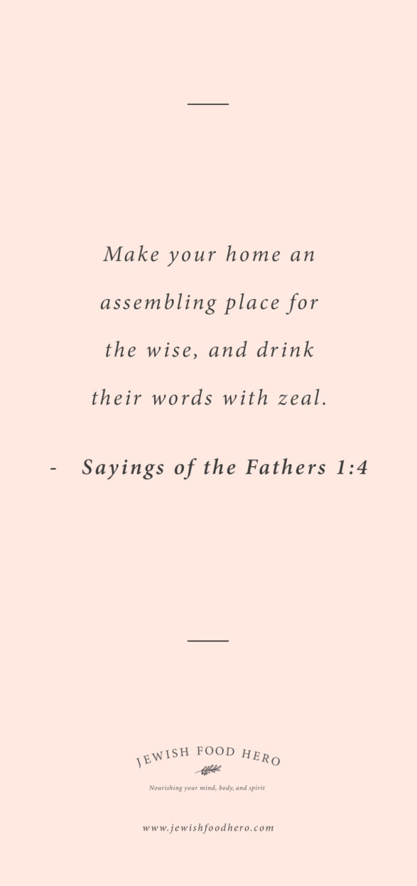 Comforting Jewish Quotes on Home - Sayings of the Fathers 1:4, Pink