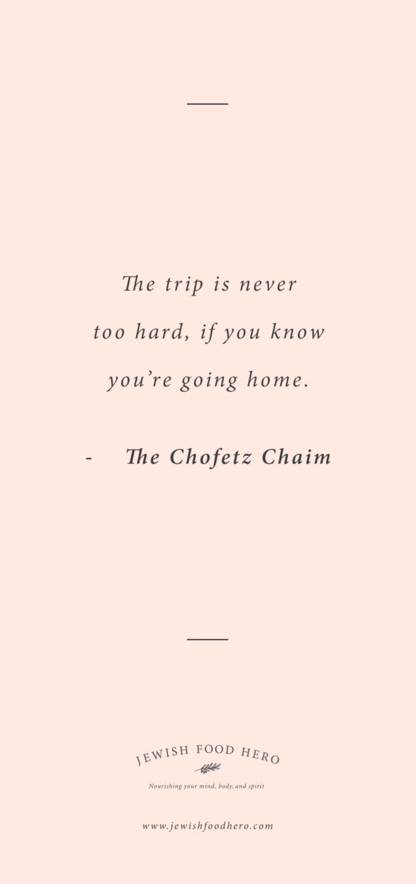 Comforting Jewish Quotes on Home - The Chofetz Chaim, Pink