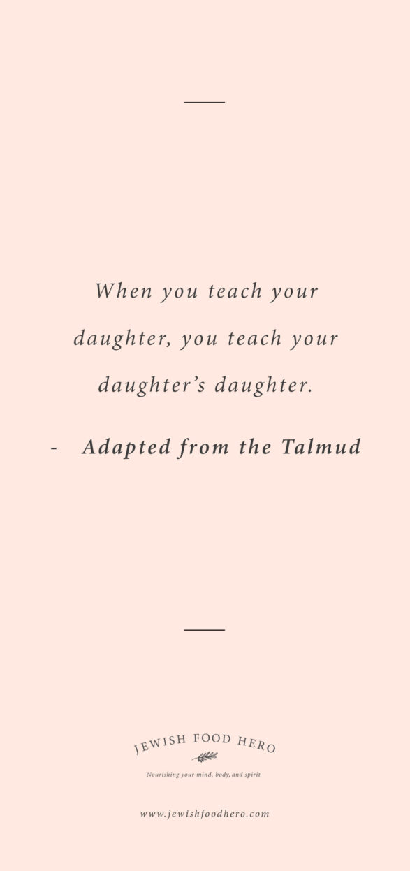 Adapted Talmud Quote