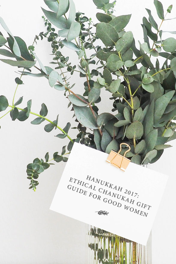 Ethical Chanukah Gift Guide for Good Women