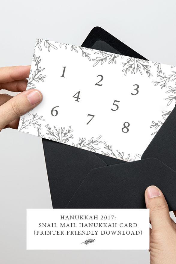 Hanukkah Snail Mail Hanukkah Card