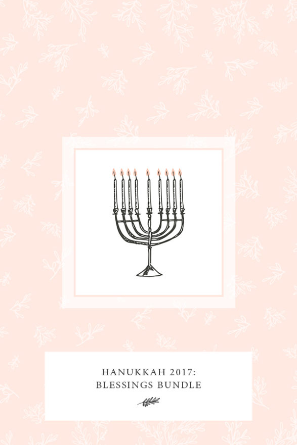 Hanukkah Blessing Bundle