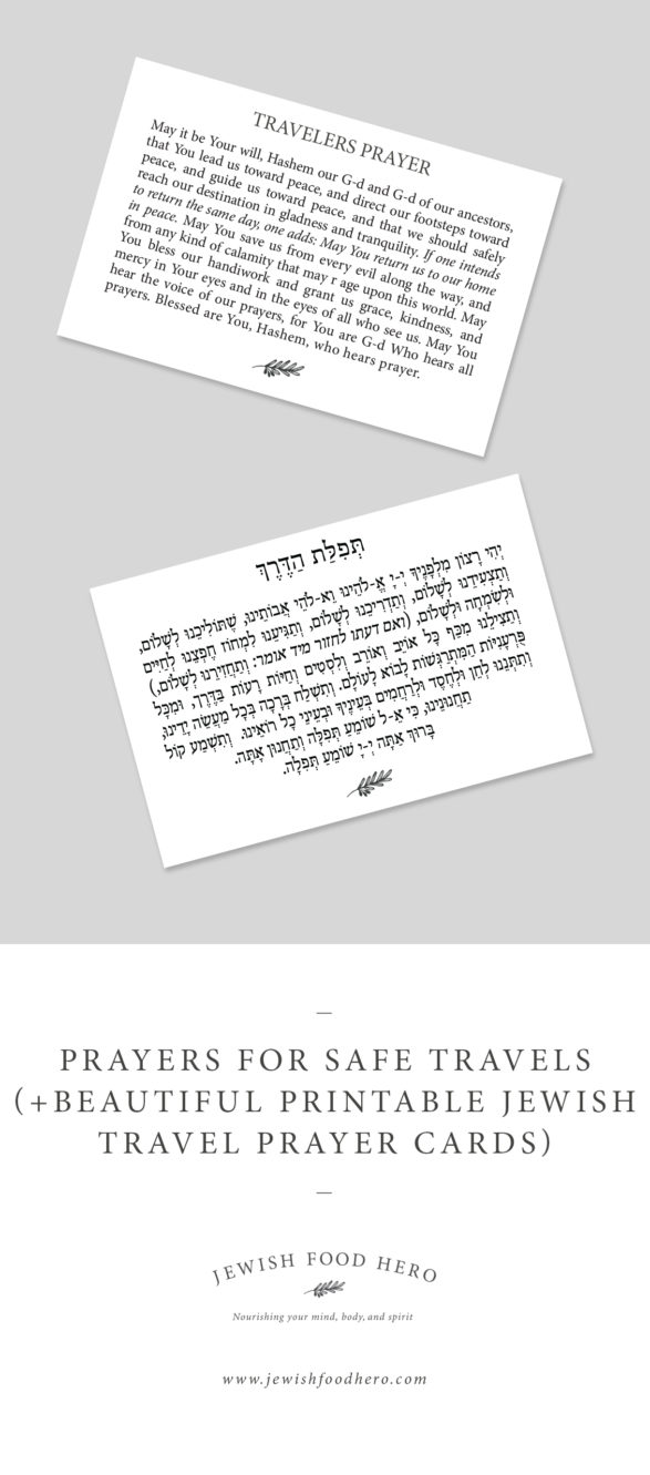 Traveler's Prayer Cards