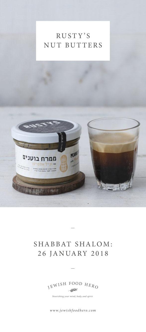 Shabbat Shalom - Nut Butter