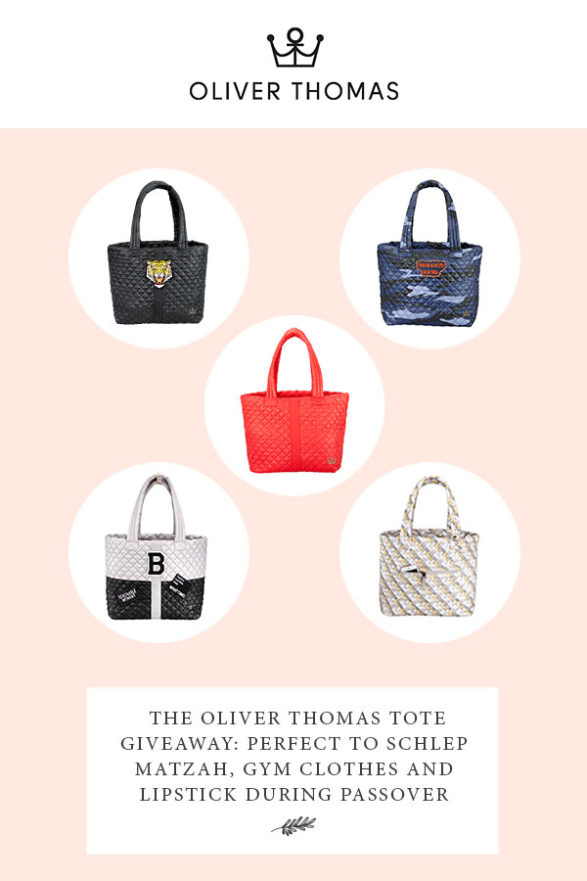 The Oliver Thomas Tote Giveaway Jewish Food Hero Blog