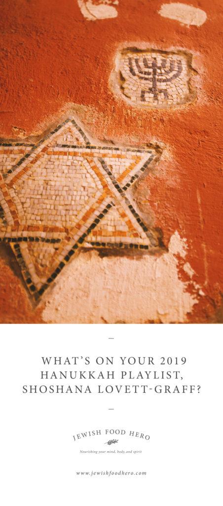 Jewish mosaic