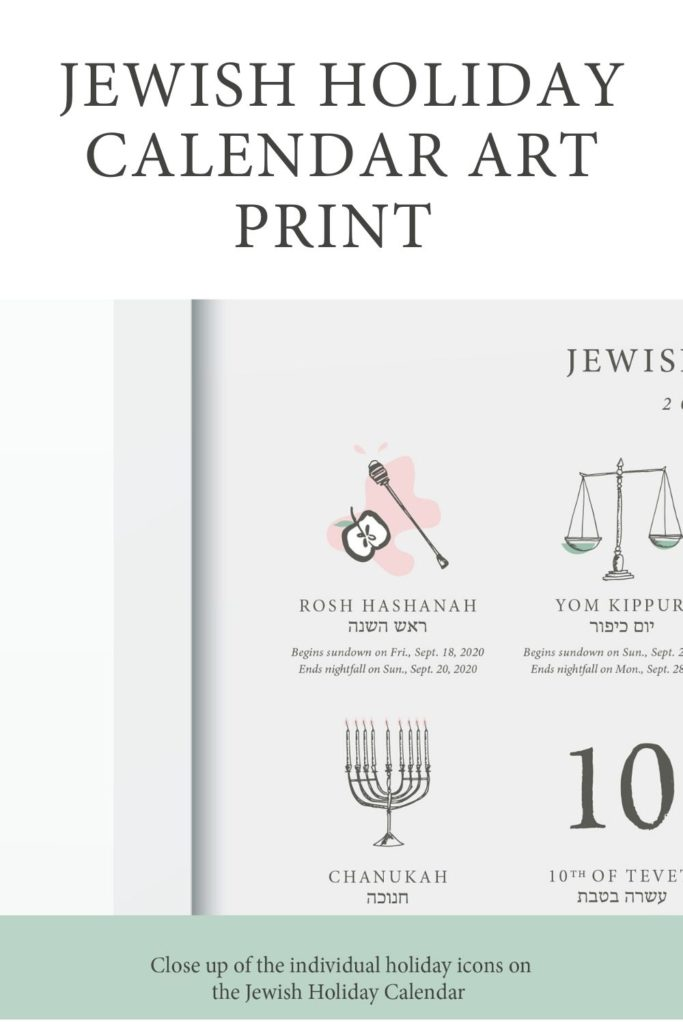 Jewish Holiday Calendar Art Print