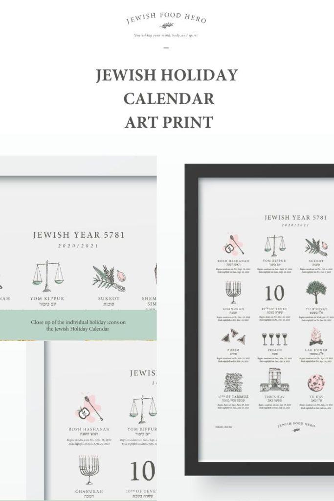 Jewish Holiday Calendar Art Print