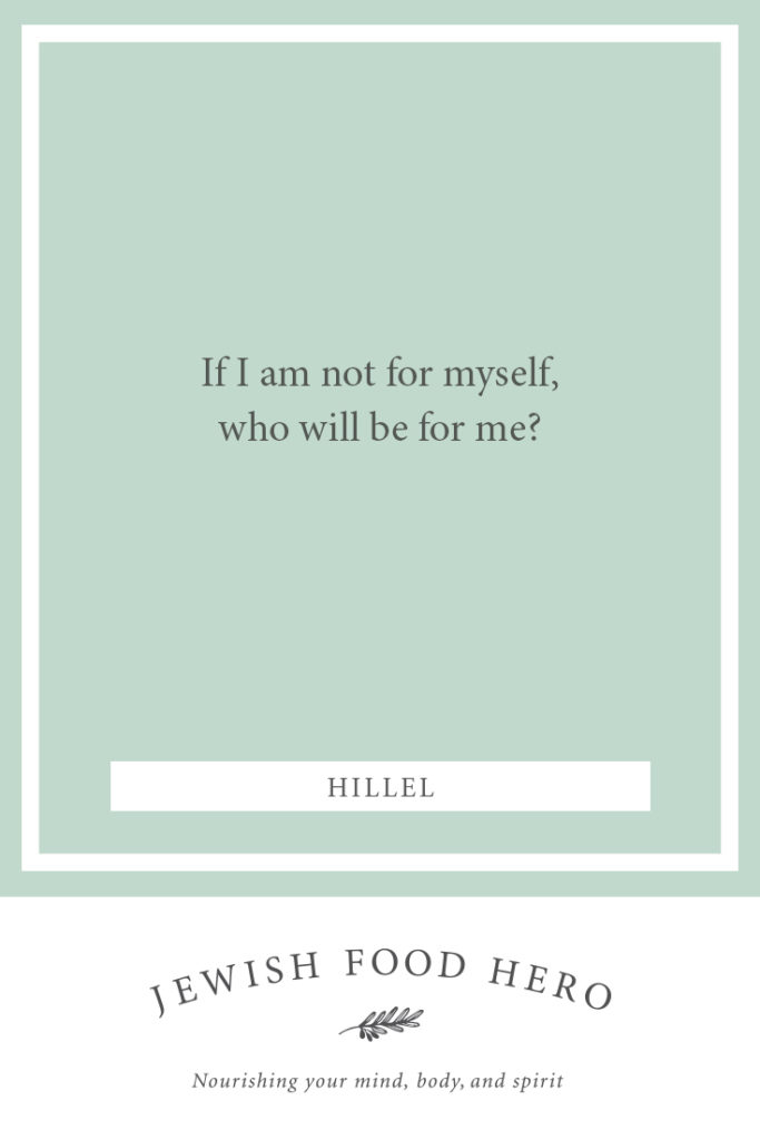Hillel-Quote