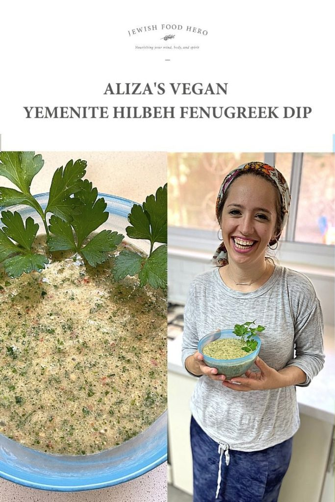 Aliza displays a dish full of her finished dip