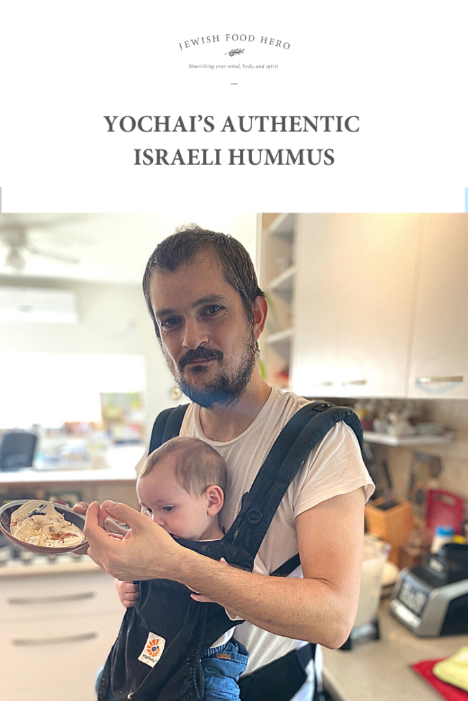 Yochai with his hummus